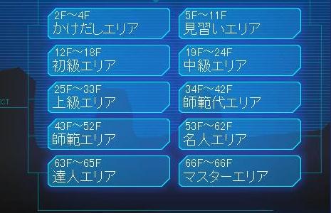 エレベーター1.jpg