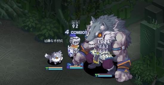 オオカミのアジト20.jpg