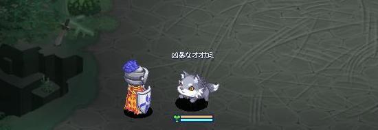 オオカミのアジト24.jpg