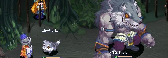 オオカミのアジト25.jpg