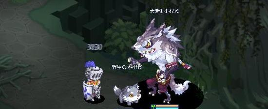 オオカミのアジト9.jpg