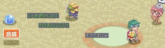 クラゲ×6 2.jpg