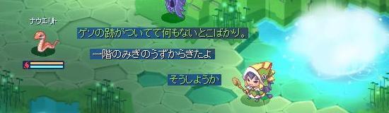 クラゲ×6 3.jpg