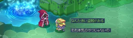 クラゲ×6 4.jpg