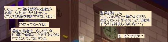 クロネコの訴え2.jpg