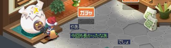 サンタ服1.jpg