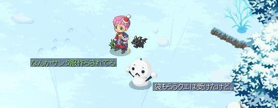 サンタ服11.jpg