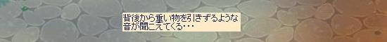 シンラ13.jpg