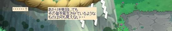 シンラ14.jpg