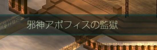 シーザー負かす46.jpg