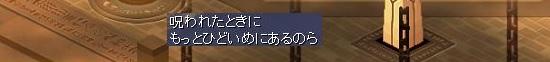 シーザー負かす48.jpg