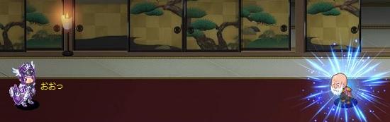 スラリンの殿ごっこ273.jpg