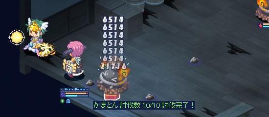 チケットクエ24.jpg