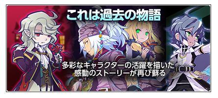 ハロウィン限定キャラクター達の物語.jpg