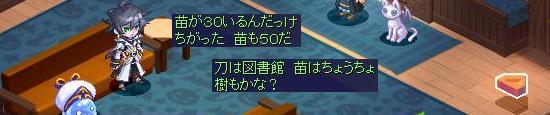 バリアントとバンキッシュ6.jpg