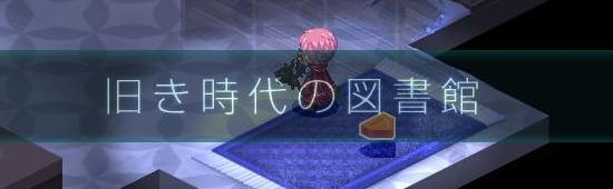 バリアントとバンキッシュ7.jpg