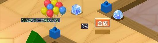 ビックリ2015 1.jpg