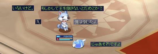 ビビる24.jpg