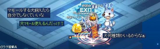 ビビる6.jpg