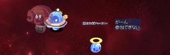 ミミちゃん救出15.jpg