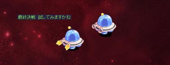 ミミちゃん救出3.jpg