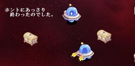 ミミちゃん救出4.jpg