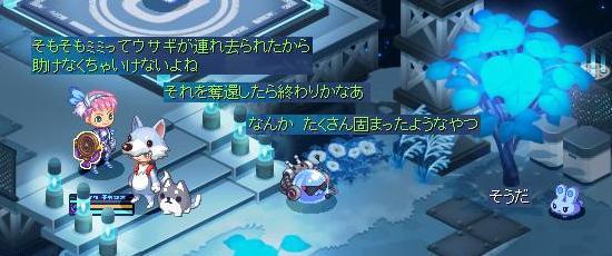 ミミちゃん救出6.jpg