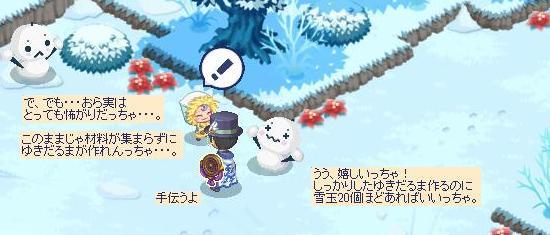 ユミダ2.jpg