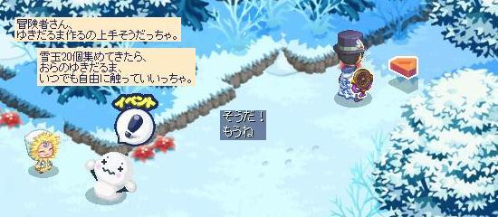ユミダ3.jpg