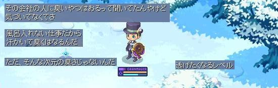 ユミダ6.jpg