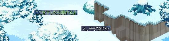 ヨンタ8.jpg