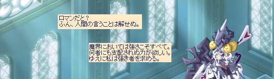 ロマン3.jpg
