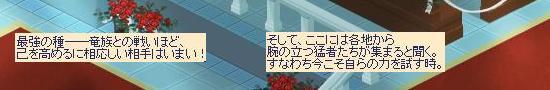 ロマン4.jpg