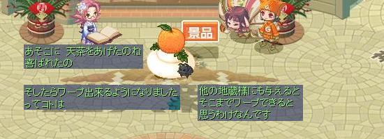 一生のお願い22.jpg
