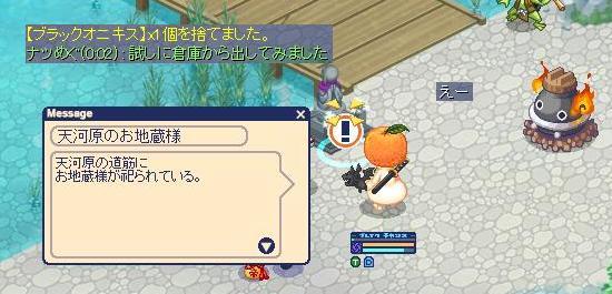 一生のお願い25.jpg