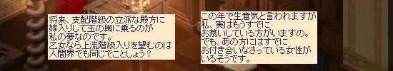 三姉妹47.jpg