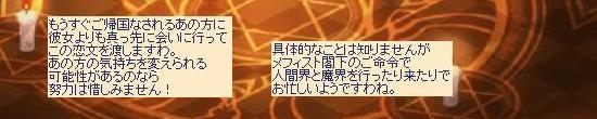 三姉妹51.jpg