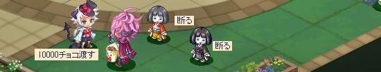 人形師3.jpg