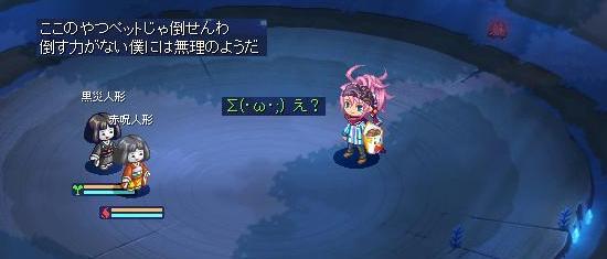 人形師5.jpg