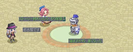 人狼村の別れ11.jpg
