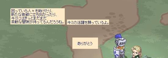 人狼村の別れ7.jpg