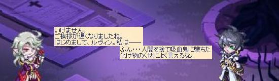 再会の棺10.jpg