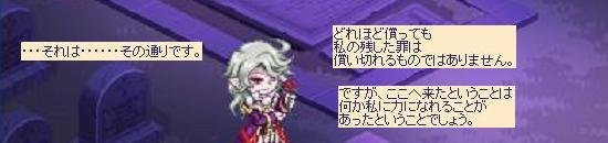 再会の棺12.jpg