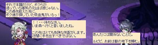 再会の棺17.jpg