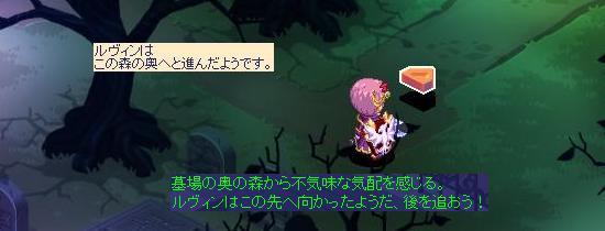 再会の棺23.jpg