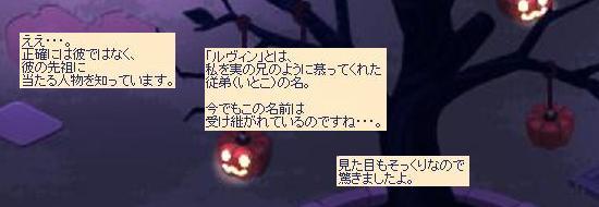 再会の棺9.jpg