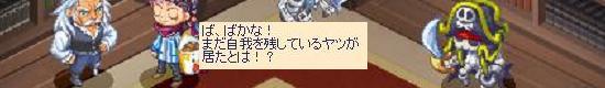 再会の鎮魂歌10.jpg