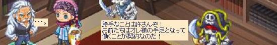 再会の鎮魂歌12.jpg