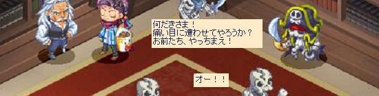再会の鎮魂歌6.jpg
