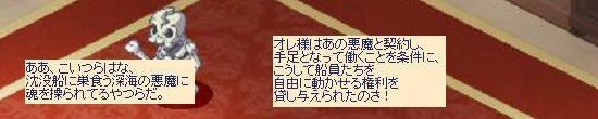再会の鎮魂歌8.jpg